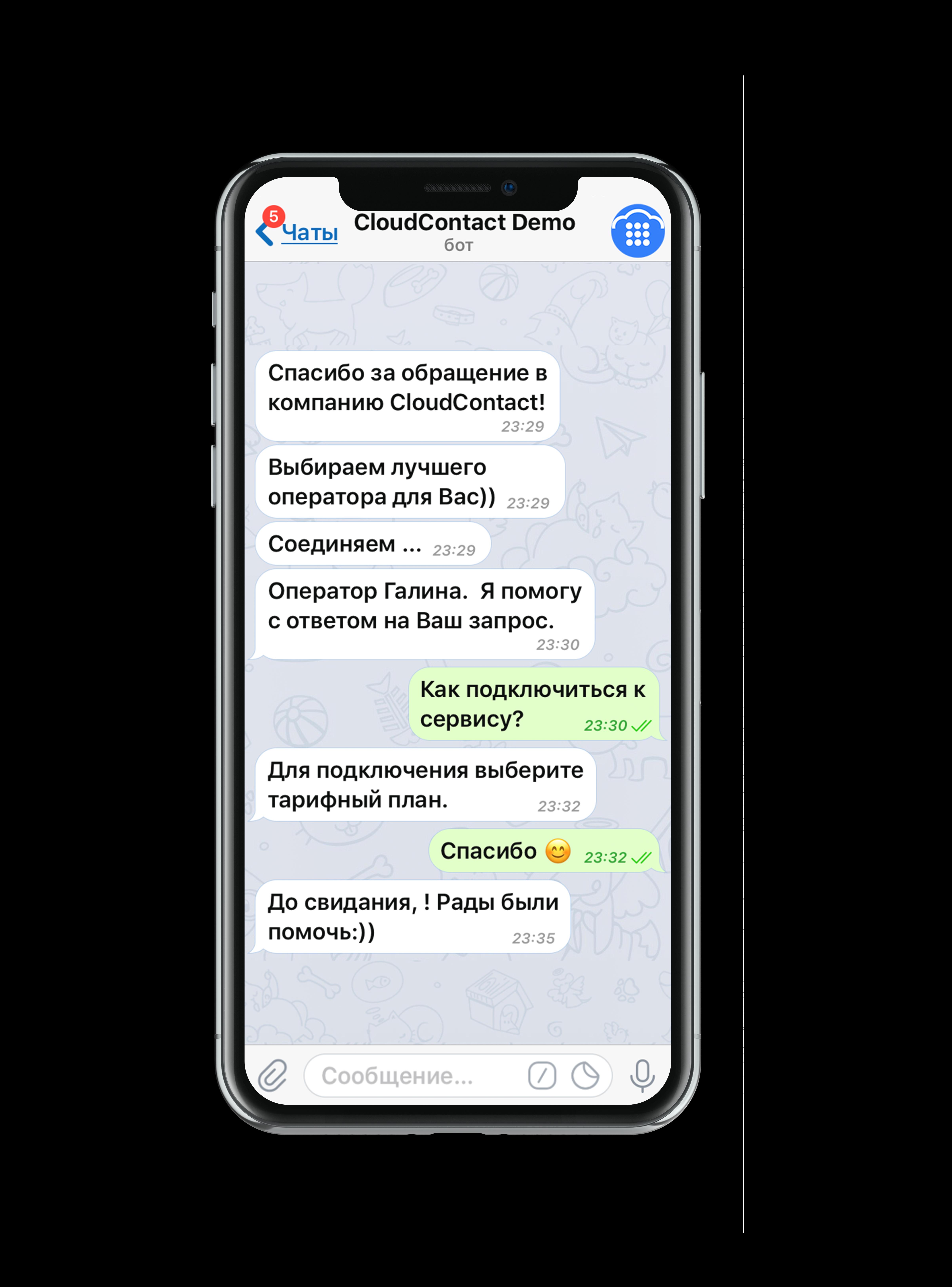 Telegram on iPhone